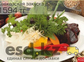 kavkazskaya-zakuska