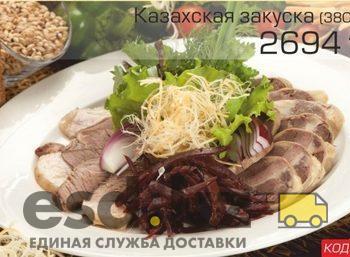 kazakhskaya-zakuska