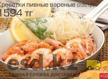 krevetki-pivnye-varenye