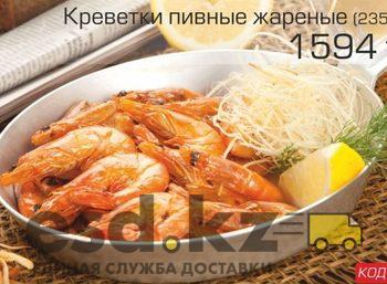 krevetki-pivnye-zharenye