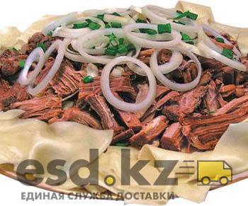 myaso-po-kazakhski