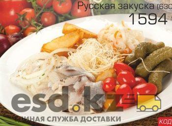 russkaya-zakuska
